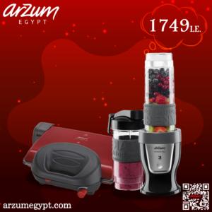 AR1032+AR2010