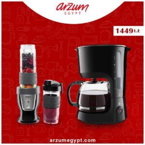 Arzum Bundle ( Personal Blender + American coffee )